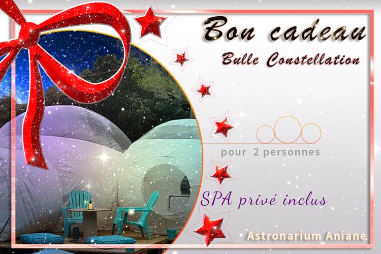 Carte Cadeau - BC